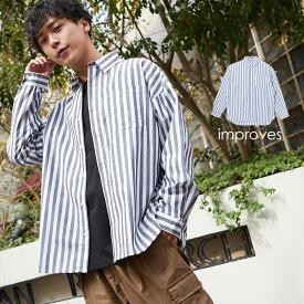 【送料無料】ビッグシルエット シャツ メンズ レディース 長袖シャツ ビッグシャツ ストライプシャツ ストライプ オーバーサイズ ビックシルエット ビックシャツ カジュアルシャツ ファッション improves