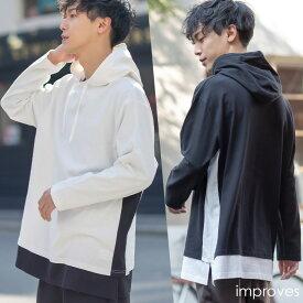 ビッグTシャツ メンズ レディース 無地 韓国 ファッション 長袖Tシャツ ビッグシルエットTシャツ ロンT ロングTシャツ ロング丈 カットソー ビックTシャツ ビックシルエット オーバーサイズ フードTシャツ フード付きTシャツ ブラック 黒 improves