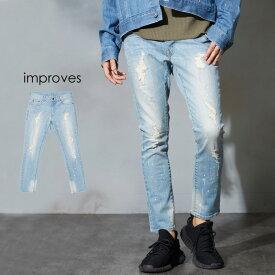 デニムパンツ メンズ ダメージデニム ダメージジーンズ スキニーパンツ ストレッチ クラッシュ スキニーデニム スキニージーンズ ペンキ ファッション サーフ系 improves