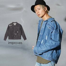 送料無料 ビッグシルエット デニムジャケット メンズ レディース Gジャン ジージャン ゆったり ビックシルエット オーバーサイズ ダメージ 韓国 ファッション improves