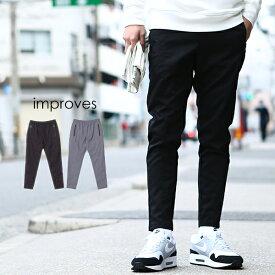 【クーポン利用で20%OFF】スーツ生地 スリム パンツ メンズ レディース スラックス セットアップ 上下 可能 テーパードパンツ イージーパンツ ブラック グレー 黒 きれいめ カジュアル ストリート系 ストリートファッション メンズファッション