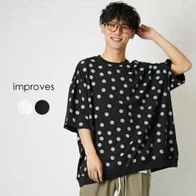 ビッグシルエット トレーナー メンズ レディース 半袖 ビッグTシャツ カットソー Tシャツ クルーネック ロゴ プリント オーバーサイズ ビッグサイズ トップス スター 星 総柄 ホワイト ブラック 白 黒 ストリート系 スケーター メンズファッション