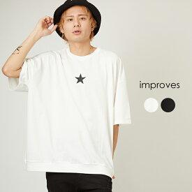 ビッグシルエット トレーナー メンズ レディース 半袖 ビッグTシャツ カットソー Tシャツ クルーネック ロゴ プリント オーバーサイズ ビッグサイズ トップス スター 星 ホワイト ブラック 白 黒 ストリート系 スケーター メンズファッション