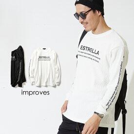 【クーポン利用で20%OFF】Tシャツ メンズ レディース 長袖Tシャツ ワッフルTシャツ サーマル プリントTシャツ 韓国 ファッション ロングTシャツ ロンT ロンティー カットソー クルーネック ホワイト ブラック 白 黒 improves