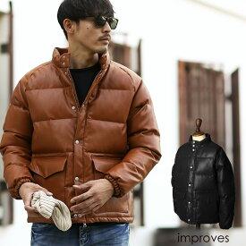 送料無料 ダウンジャケット メンズ 中綿 ジャケット レザー 合皮 PUレザー 中綿ジャケット ダブルジップ Wzip 黒 アメカジ ストリート ストリートファッション improves
