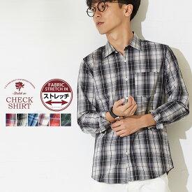 チェックシャツ メンズ ストレッチチェックシャツ トップス カジュアルシャツ シャツ 長袖シャツ チェック ストレッチ コットン 長袖 メンズ コットン 伸縮性 メンズファッション imp インプローブス