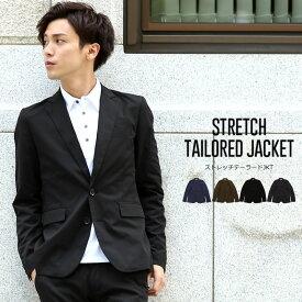 テーラードジャケット メンズ ★ストレッチテーラードジャケット★ ジャケット アウター セットアップも ブラック アウター コート ジャケット スーツ メンズ スリム メンズファッション