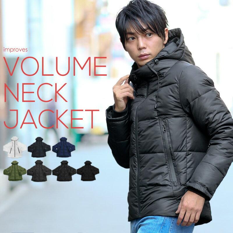 中綿ジャケット 軽量 暖か 暖かい 中綿入り ボリュームネック ハイネック 中綿ダウン ジャケット 黒 白 ショート フード ブルゾン ダウンジャケット メンズ 無地 迷彩 柄 メンズファッション カジュアル アウター おしゃれ 小さいサイス