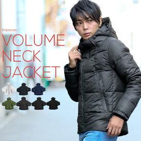 【送料無料】中綿ジャケット 軽量 暖か 暖かい 中綿入り ボリュームネック ハイネック 中綿ダウン ジャケット 黒 白 ショート フード ブルゾン ダウンジャケット メンズ 無地 迷彩 柄 メンズファッション カジュアル アウター おしゃれ 小さいサイス
