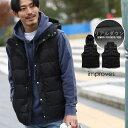 ダウンベスト メンズ アウター フードベスト 軽量 防寒 フード取り外し 2way ボリュームネック 無地 黒 あったか 暖かい ジャンパー ジャンバー 大きいサイズ improves