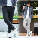 ジョガーパンツ メンズ スウェットパンツ メンズ ★スリムリラックスジョガースウェットパンツ★ ボトムス スキニーパンツ スキニー ブラック グレー S M L XL スウェット メンズファッション