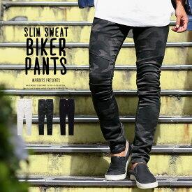 バイカーパンツ メンズ バイカー スキニー パンツ ボトムス ロングパンツ スキニーパンツ カモフラ カモ柄 スウェットパンツ メンズ メンズ メンズファッション