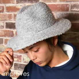53927c0f40bb 【送料無料】ハット メンズ ジャガードウール つば広ハット バッグ 小物 ブランド雑貨 帽子