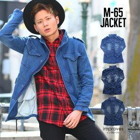 ミリタリージャケット メンズ カットデニムM-65ジャケット アウター ジャンパー ブルゾン M-65 ジャケット スウェットデニム カットデニム ミリタリージャケット メンズ メンズファッション