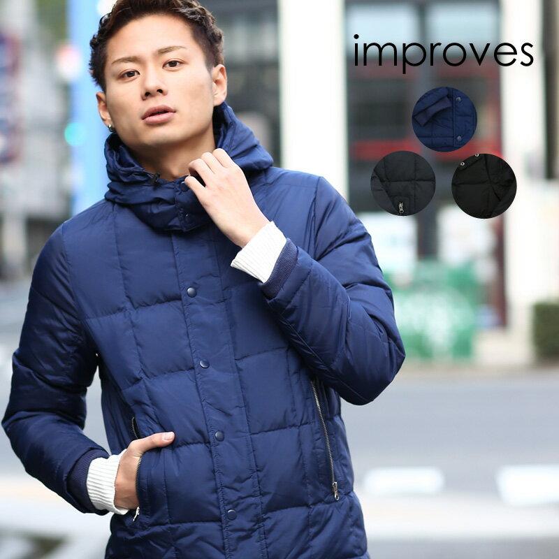ダウンジャケット メンズ リアルダウンフーデットジャケット メンズファッション ダウン フェザー 防寒着 ブルゾン アウター コート ジャケット メンズ 軽量 カジュアル ブラック ネイビー チャコール 無地 S-XL インプローブス