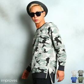スウェット メンズ 【R/O】カモフラスウェット裾ZIPトレーナー トップス トレーナー ミリタリー メンズ セットアップも 迷彩 カモフラ メンズファッション