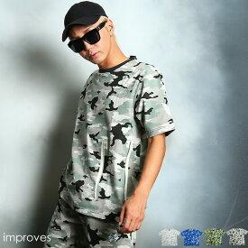 【送料無料】Tシャツ メンズ 【R/O】ZIPデザインBIGTシャツ ビックシルエット ルーズシルエット ロング丈 ビッグT トップス カットソー 半袖 メンズ メンズファッション