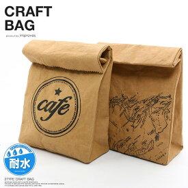 送料無料 クラフトバッグ メンズ 洗える 耐水 紙袋 おしゃれ バッグ 紙 ロゴ 地図 プリント バッグ メンズバッグ 小物 グッズ