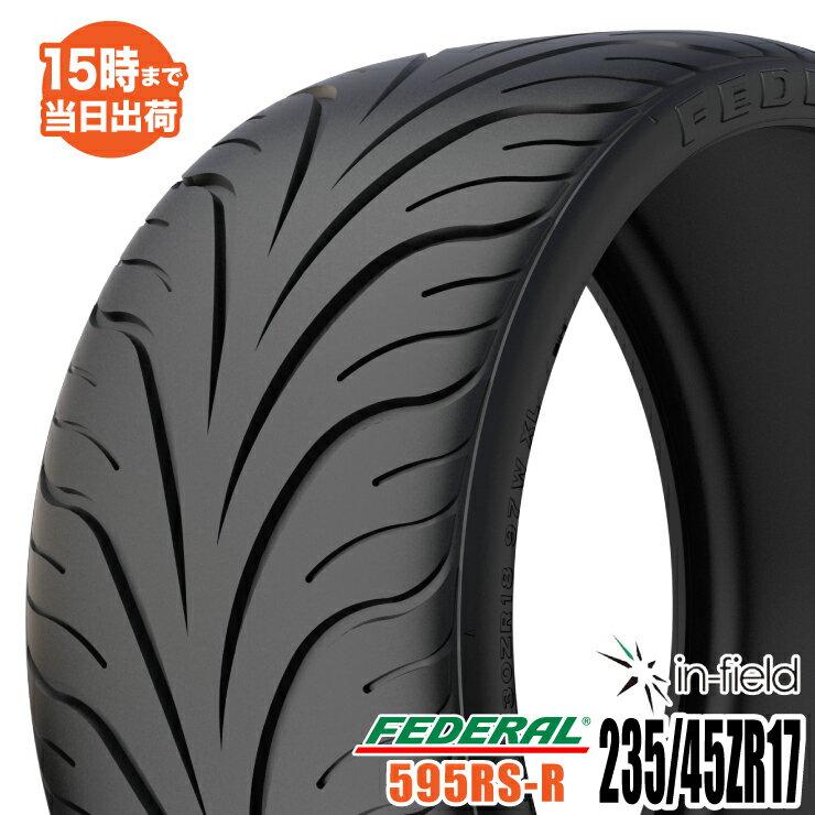 595RS-R 235/45ZR17 94W FEDERAL フェデラル ハイグリップ・スポーツ系タイヤ【あす楽対応】【RCP】