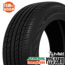 Couragia XUV P225/55R18 98V FEDERAL フェデラル SUV・4WDタイヤ