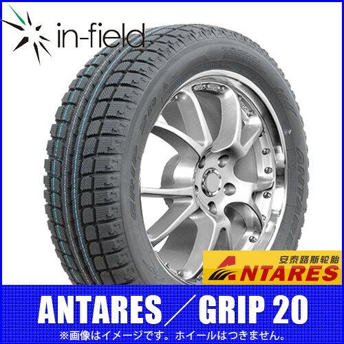 【即日出荷】245/45R18 100T ANTARES/アンタレス GRIP 20 タイヤ 新品1本 スタッドレスタイヤ【あす楽対応】【RCP】