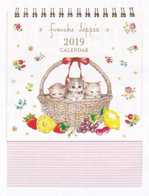 ゆうメール送料無料!フランシュリッペ/2019年卓上カレンダー/フランシュリッペ(M090-64)