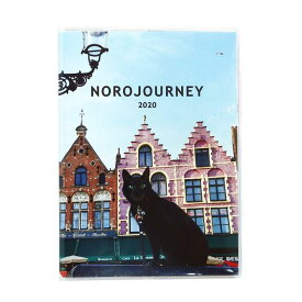 ヨーロッパを旅してしまった猫と12ヵ月/2020年A6手帳(CD-879-NH)/スケジュール帳/ダイアリー/2019年12月始まり/グリーティングライフ