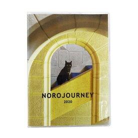ヨーロッパを旅してしまった猫と12ヵ月/2020年A6手帳(CD-880-NH)/スケジュール帳/ダイアリー/2019年12月始まり/グリーティングライフ