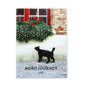 ヨーロッパを旅してしまった猫と12ヵ月/2020年A6手帳(CD-881-NH)/スケジュール帳/ダイアリー/2019年12月始まり/グリーティングライフ