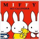 ★ミッフィー/2021年壁掛けカレンダー(BCA-1)(takuhai)