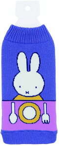 ミッフィー/ボトルカバー(1448305)/パープル/ケーキ/ペットボトル/ステンレスボトル(mail 190)