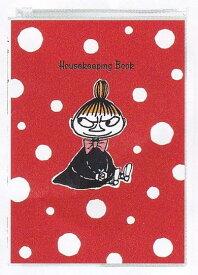 ムーミン/B5家計簿/レッド(D140-10)(mail 150)