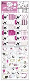 デコレーションステッカー/Barbie(S8579601)/カレンダー/スケジュール帳/手帳(mail 150)