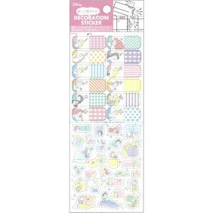 デコレーションステッカー/DCPR(プリンセス)(S8579547)/カレンダー/スケジュール帳/手帳(mail 150)