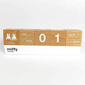 ★ミッフィー/カレンダー(MZ12)(mail 350)