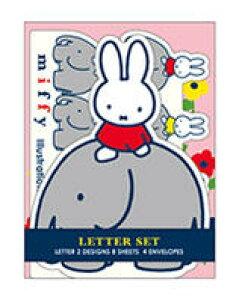 ★ミッフィー/ダイカットカードレター(BS20-24)/ピンク/ゾウ(mail 180)