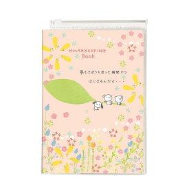★てるてる天使/A5家計簿/お花(D100-88)(mail 180)