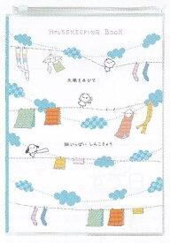 てるてる天使/B5家計簿/くも(D140-12)(mail 190)