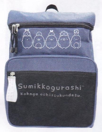すみっコぐらし/リュック/ネイビー(K-6801A)★(mail 400)
