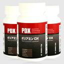 ポリアミンDX 業界TOPクラスの配合量 ぐっとお得な3本セット 大豆抽出物 シトルリン 亜鉛 発酵黒ニンニク 赤マカ 送料…