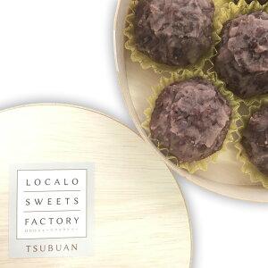 LOCALO おはぎ(TSUBUAN) もち米砂糖不使用 ローカロリー 和菓子