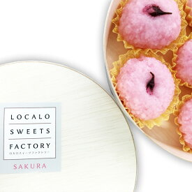 LOCALO おはぎ(SAKURA)もち米砂糖不使用 ローカロリー 和菓子