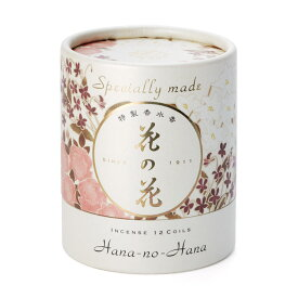 お香 特製 花の花 渦巻き 3種 12巻 入り 香立付属 日本香堂 香水香 ばら ゆり すみれ