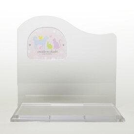 ペット仏具 おまつり台 ペット供養 アクリル フォトフレーム おもいでのあかし 写真立 フォトスタンド 透明 ペット用