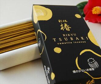 Less incense Rikyu inner cortex Seimei Hall smoke incense Rakuten 02P28oct13