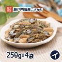 【アーモンドフィッシュ 1Kg】小魚アーモンド 小分け《宅配便・送料無料》国産 瀬戸内海 フィッシュ 味付 小魚 ごまい…