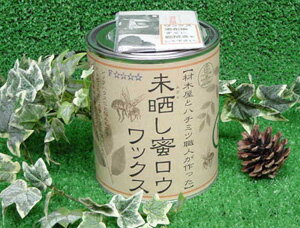 未晒し蜜ロウワックス 1リットル缶◆スポンジ1個プレゼントつき!(MAX)【蜜ろうワックス/蜜蝋ワックス】(有)小川耕太郎 百合子社製