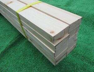 赤松桟木(さんぎ)節あり 人工乾燥材3950×24×48ミリ 10本入