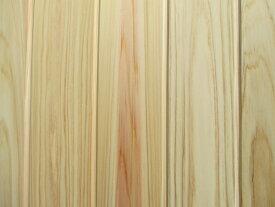 天然桧無垢羽目板 無節 無塗装1900×10×105ミリ 16枚入