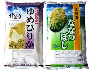 北海道美国味道标签!从旭川出发北海道生产yumepirika(5kg)和从旭川出发北海道生产nanatsuboshi(5kg)的安排